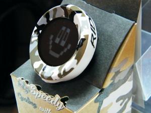 Sigma MySpeedy Camouflage 1